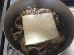 豆腐で美味しくタンパク質摂取!簡単豚肉豆腐3