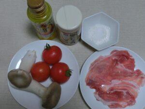 エリンギとミニトマトの豚肉巻きソテー1