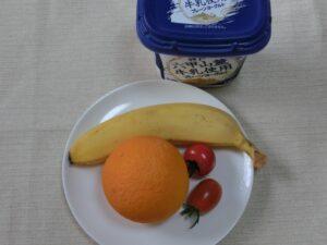 フルーツのヨーグルトサラダ1