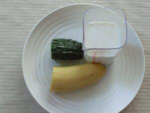 ゴーヤとバナナのスムージー1