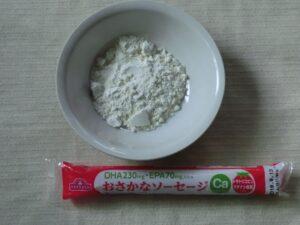 魚肉ソーセージの天ぷら1