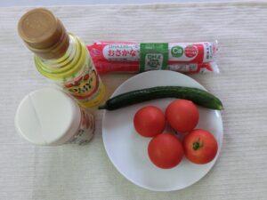 魚肉ソーセージのトマトカップ1