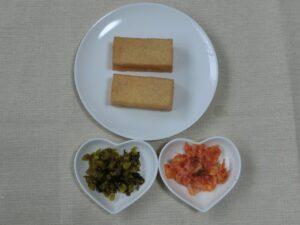キムチと厚揚げ炒め:手順1
