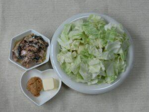 キャベツとサバの水煮缶の味噌スープ2
