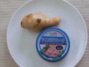 マグロのフレークご飯1