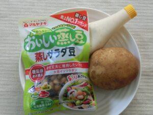 ミックスビーンズ(蒸し豆)のポテトサラダ1