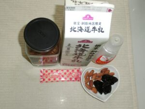 ミルクコーヒーゼリーのアーモンド&プルーントッピング1