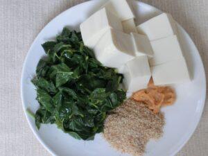 モロヘイヤと豆腐のゴマ味噌あえ2