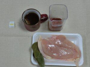 鶏胸肉の紅茶煮1