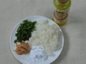 ネギ味噌のお焼1
