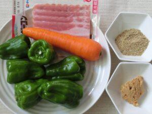ピーマンとベーコンの味噌炒め1