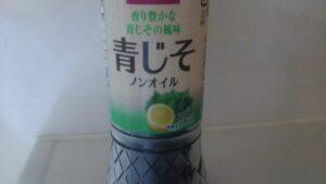 サバ缶のオニスラサラダ3