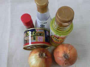 サバ水煮缶とタマネギ炒め1