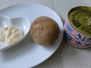 サケの水煮缶のポテトサラダの作り方1