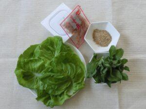 サラダ菜の納豆巻き1