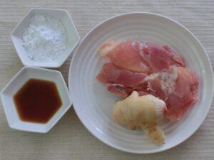 鶏むね肉の生姜焼き1
