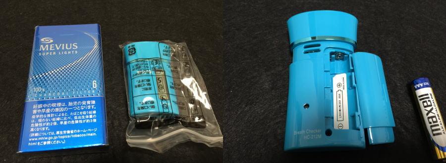 タニタブレスチェッカーHC-212M(ブルー)の大きさ、電池